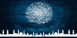 Ramazanı Şiarlı Ve Şuurlu Karşılayalım