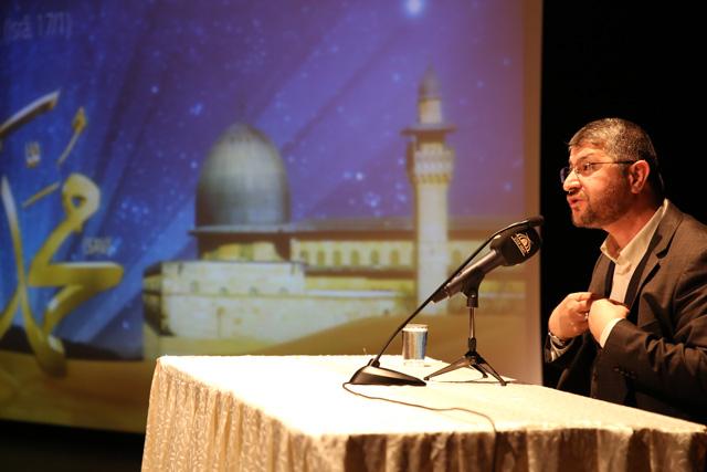 Muhammed Emin Yıldırım Mekke Fethi