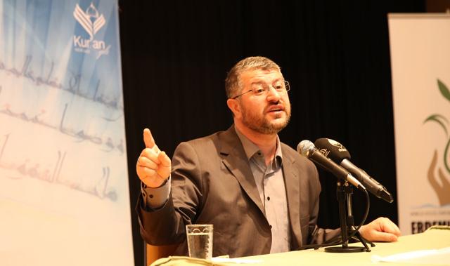 Muhammed Emin Yıldırım Dokuz Eylül Üniversitesi
