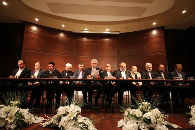 Eyüp Buluşmaları Basın Toplantısı