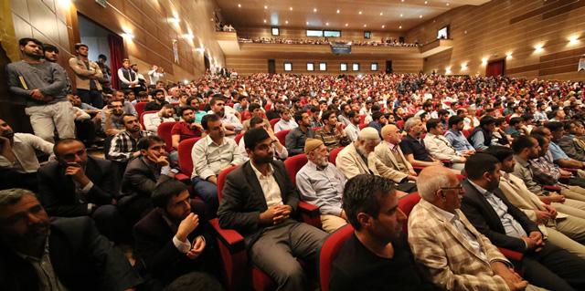 Diyarbakır Dicle Üniversitesi Siyer Vakfı