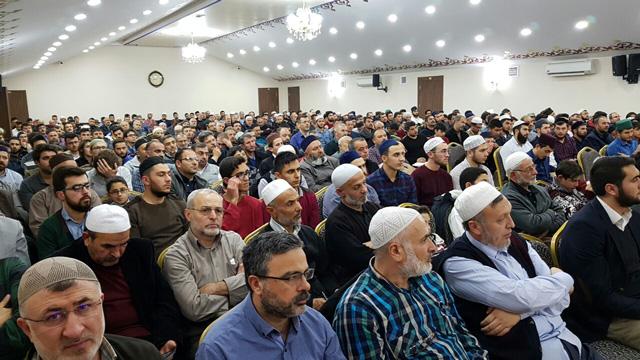 Sivas Arifan Külliyesi Konferansı